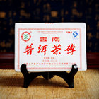 2007 7581 from CNNP Yunnan Pu-erh Brick 