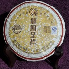 2009 Xinghai &quot;Phoenix&quot; Ripe Pu-erh tea Mini cake * 100 grams from Xinghai