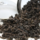 20 Years Aged Roasted Oolong from Tealux