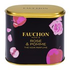 Rose &amp; Pomme from Fauchon