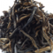 Yunnan Black (Dian Hong) from tea-adventure