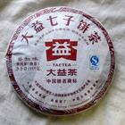 2012 Dayi Puzhiwei Pu-erh Tea Cake from PuerhShop.com