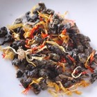 Tropical Heaven Oolong from Kally Tea