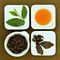 Mingjian Charcoal Roasted Tea, Lot # 112 from Taiwan tea crafts