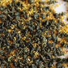 Floral Focus Oolong from Bird's Eye Tea
