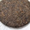 2012 MGH 1211 Bada Ripe Pu-erh Tea Cake from mgh bada cake puerh shop