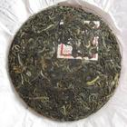 2008 Red Army Banmu Pu-erh Tea Cake from mengku ( puerh shop)