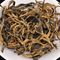 Wu Liang Hong Mao Feng Yunnan Black Tea * Spring 2013 from Yunnan Sourcing