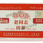 2011 Yunnan Haiwan Old Comrade Ripe Pu&#x27;er from Haiwan Old Comrade Pu-erh(berylleb ebay)
