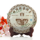 2007 menghai chun from Menghai Tea Factory(from berylleb ebay)