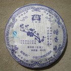 "2007 MENGHAI TEA FACTORY ""SECRET AROMA"" RAW PU-ERH 400 GRAMS from Menghai Tea Factory(jastea)"