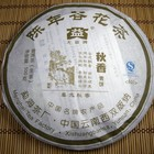 "2008 MENGHAI DAYI ""AUTUMN AROMA"" RAW PU ER CAKE, 500G from Menghai Tea Factory(jastea)"