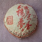 "2008 XIAGUAN ""DREAM OF THE RED CHAMBER"" RAW PU-ERH TUO - 100 GRAMS from Xiaguan Tuocha Co. Ltd.( jas etea)"