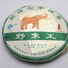 2007 Yexiangwang Naka from White 2 Tea