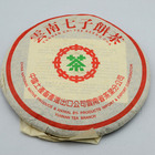 2005 CNNP (Zhong Cha) Green Label Tiepai from White 2 Tea