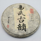 2011 Taochaoju Yiwu Guyun from White 2 Tea