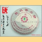 "2006 LCGC ""003"" Jing Mai Mountain Raw Pu-erh tea cake from Yunnan Sourcing"