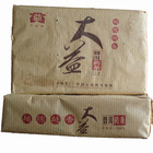 "2006 meghai ""tight brick"". from Menghai Tea Factory"