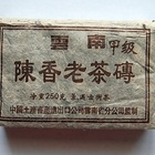 2007 ChenXiang Laocha Pu-erh Tea Brick 250g [Chenxiang Brick -1241] from cnnp(puerhshop)