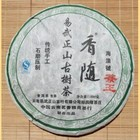 Hai Lang Hao &quot;Cha Wang&quot; 2010 from Yunnan Sourcing