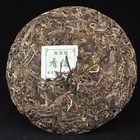 "2012 Hai Lang Hao ""Long Bing Er Hao"" Raw Pu-erh from Yunnan Sourcing"
