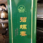 Biluochun Green Tea (Yixing, Jiangsu province, China) from Xiangzhen Tea Company
