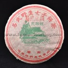 "2002 Yong Pin Hao ""Red Yi Wu Zheng Shan"" Raw Pu-erh from Yunnan Sourcing"