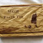2012 MGH 1206 Green Pu'erh Brick from PuerhShop.com
