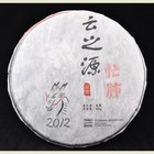 "2012 Yunnan Sourcing ""Mang Fei Mountain"" Wild Arbor Raw Pu-erh from Yunnan Sourcing"