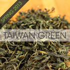 Taiwan Style Organic Green Tea, Lot 215 from Taiwan Tea Crafts