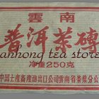 90s CNNP Aged Yunnan Pu-erh Tea Brick 250g Ripe from China National native product
