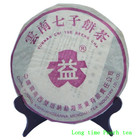 2006 menghai red ribbon from Menghai Tea Factory