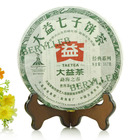 2010 Yunnan Dayi Menghai Spring Raw Pu'er Tea * from Menghai Tea Factory