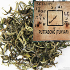 Puttabong Moondrops First Flush 2013 (LC2) from Thunderbolt Tea