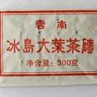 2009 Bingdao Daye Green Pu-erh Tea Brick 300g from PuerhShop.com