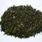 GOOMTEE VINTAGE  1ST FLUSH - 2013. (1ST FLUSH – FTGFOP -1; BLACK TEA) from DARJEELING TEA LOVERS