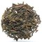 Lingia STGFOP Darjeeling from Apollo Tea