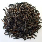Hunan Black from TeaSource