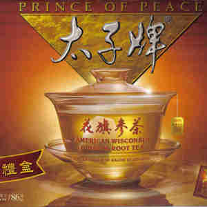 American Ginseng Root Tea from Prince of Peace