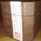 Pu Er Vrac 28 (1998) from Maison des 3 Thes