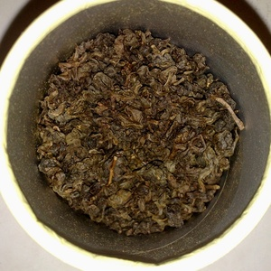 Tie Guan Yin from Thes de Chine