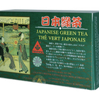 Japanese Green Tea from Mayaka