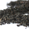 Nilgiri from Teas Etc