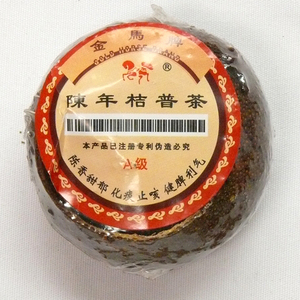 Manderin Puerh from Vital Tea Leaf