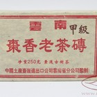 90's Pu-erh Brick from Unknown