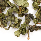 Huang Jin Bolero from Adagio Teas