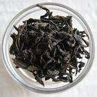 Organic Wuyi Oolong Tea from auraTeas