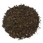Ceylon Lapsang Souchong from Tea Exclusive