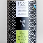 Lost Malawi from Rare Tea Company
