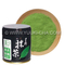 Organic Yame Matcha from Yuuki-cha
